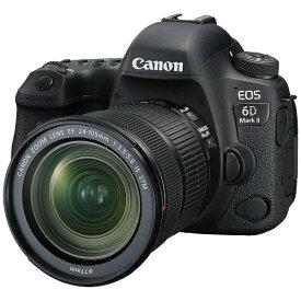 キヤノン CANON EOS 6D Mark II デジタル一眼レフカメラ EF24-105 IS STM レンズキット [ズームレンズ][EOS6DMK224105ISSTMLK]