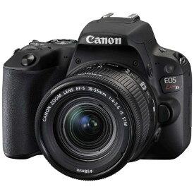 キヤノン CANON EOS Kiss X9(W)【EF-S18-55 IS STM レンズキット】(ブラック/デジタル一眼レフカメラ)[KISSX9BK1855F4ISSTML]