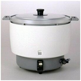 パロマ Paloma PR-10DSS 業務用ガス炊飯器 [5.5升 /都市ガス12・13A][PR10DSS12A13A]