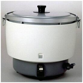 パロマ Paloma PR-101DSS 業務用ガス炊飯器 [5.5升 /プロパンガス][PR101DSSLP]