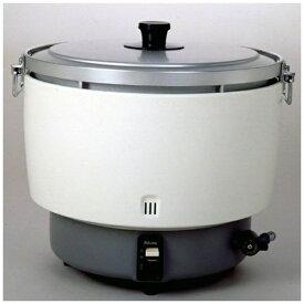 パロマ Paloma PR-101DSS 業務用ガス炊飯器 [5.5升 /都市ガス12・13A][PR101DSS12A13A]