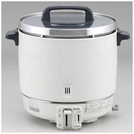 パロマ Paloma PR-403S 業務用ガス炊飯器 [2.2升 /プロパンガス][PR403SLP]