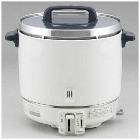 パロマ Paloma PR-403S 業務用ガス炊飯器 [2.2升 /都市ガス12・13A][PR403S12A13A]
