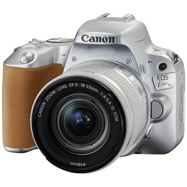【送料無料】 キヤノン CANON EOS Kiss X9(W)【EF-S18-55 IS STM レンズキット】(シルバー/デジタル一眼レフカメラ)[KISSX9SL1855F4ISSTML]