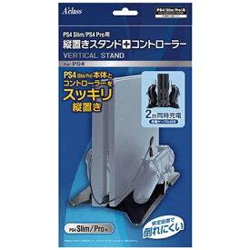 アクラス PS4Slim/PS4Pro用縦置きスタンド+コントローラー 充電ケーブル付き[PS4(CUH-2000/CUH-2100/CUH-7000/CUH-7100)]