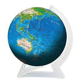 やのまん YANOMAN 2054-110 3D球体パズル ブルーアース2‐地球儀‐