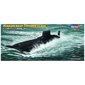 童友社 DOYUSHA 1/700 世界の潜水艦シリーズ No.19 ロシア海軍 タイフーン級潜水艦【代金引換配送不可】