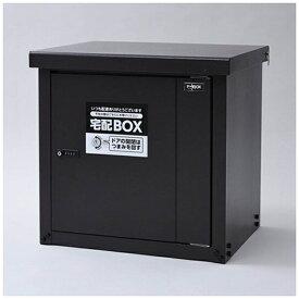 ヤマゼン YAMAZEN 宅配ボックス ピーボ 1BOX PBH-1