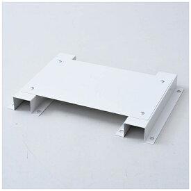 ヤマゼン YAMAZEN 宅配ボックス用ベース部 PBP-B (ホワイト)