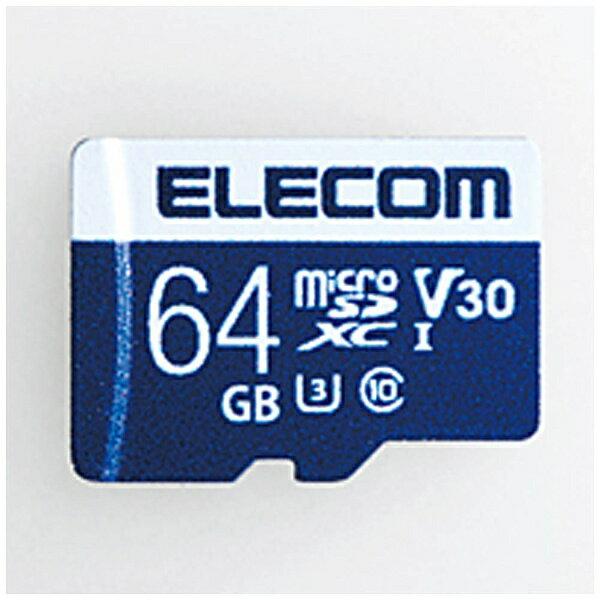 【送料無料】 エレコム 64GB・ビデオスピードクラス対応 UHS-I U3 80MB データ復旧サービス付 MicroSDXCカード MF-MS064GU13V3R[MFMS064GU13V3R]