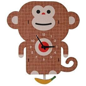 ダイヤモンド 掛け時計 3Dサル振り子時計 PCPEN022 modern moose(モダンムース) 9806006