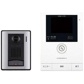 アイホン Aiphone 録画機能付テレビドアホンセット(AC電源プラグ式) KJ-66