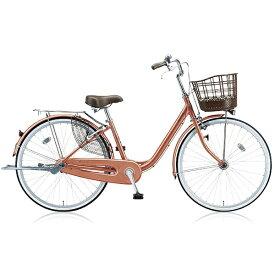 ブリヂストン BRIDGESTONE 26型 自転車 アルミーユ(M.Xピンクゴールド/3段変速) AU63T【2017年/点灯虫モデル】【組立商品につき返品不可】 【代金引換配送不可】