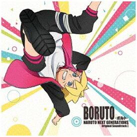 ソニーミュージックマーケティング (アニメーション)/BORUTO -ボルト- NARUTO NEXT GENERATIONS オリジナルサウンドトラック I 【CD】