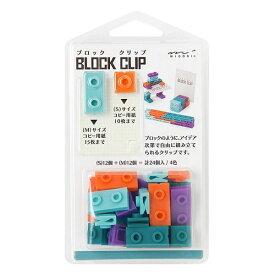 デザインフィル DESIGNPHIL ブロッククリップ 青 43343006