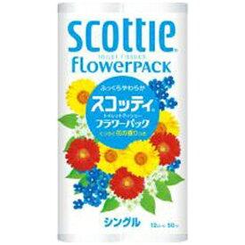 日本製紙クレシア crecia スコッティ(scottie) フラワーパック くつろぐ花の香りつき [12ロール /シングル /50m]