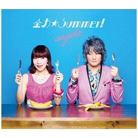 キングレコード KING RECORDS angela/全力☆Summer! 初回限定生産盤 【CD】