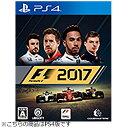 【2017年09月14日発売】 【送料無料】 ユービーアイソフト F1 2017【PS4ゲームソフト】