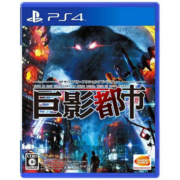バンダイナムコエンターテインメント BANDAI NAMCO Entertainment 巨影都市【PS4ゲームソフト】