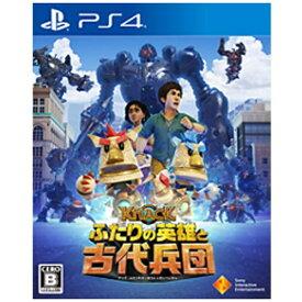 ソニーインタラクティブエンタテインメント Sony Interactive Entertainmen KNACK ふたりの英雄と古代兵団【PS4ゲームソフト】 【代金引換配送不可】