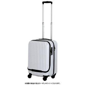 シフレ siffler TSAロック搭載スーツケース ESC2051-48 カーボンホワイト