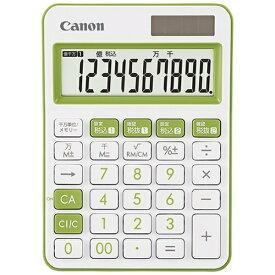キヤノン CANON カラフル電卓(10桁) ミニ卓上 LS-105WUC-GR[LS105WUCGRSOB]