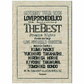 ビクターエンタテインメント Victor Entertainment LOVE PSYCHEDELICO/LOVE PSYCHEDELICO 15th ANNIVERSARY TOUR -THE BEST- LIVE 完全生産限定盤 【CD】