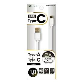 バウト BAUT [Type-C] ケーブル USB2.0 2A 1m WH BUSAC2020100WH [1.0m]