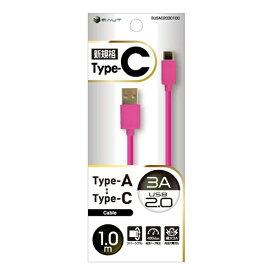 バウト BAUT [Type-C] ケーブル USB2.0 3A 1m PK BUSAC2030100PK [1.0m]