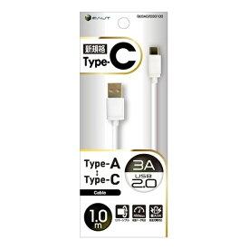 バウト BAUT [Type-C] ケーブル USB2.0 3A 1m WH BUSAC2030100WH [1.0m]
