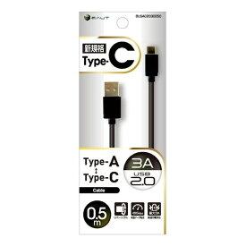 バウト BAUT [Type-C] ケーブル USB2.0 3A 0.5m BK BUSAC2030050BK [0.5m]