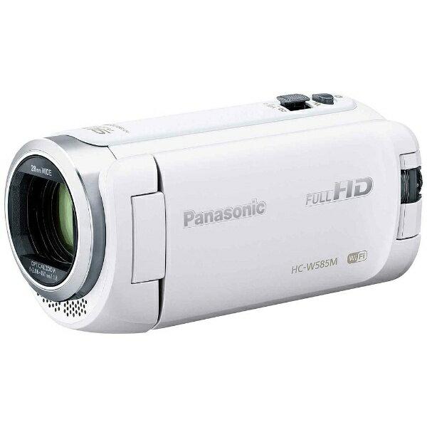 【送料無料】 パナソニック Panasonic SD対応 64GBメモリー内蔵フルハイビジョンビデオカメラ(ホワイト) HC-W585M-W[HCW585MW]
