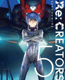 ソニーミュージックマーケティング Re:CREATORS 5 完全生産限定版 【DVD】