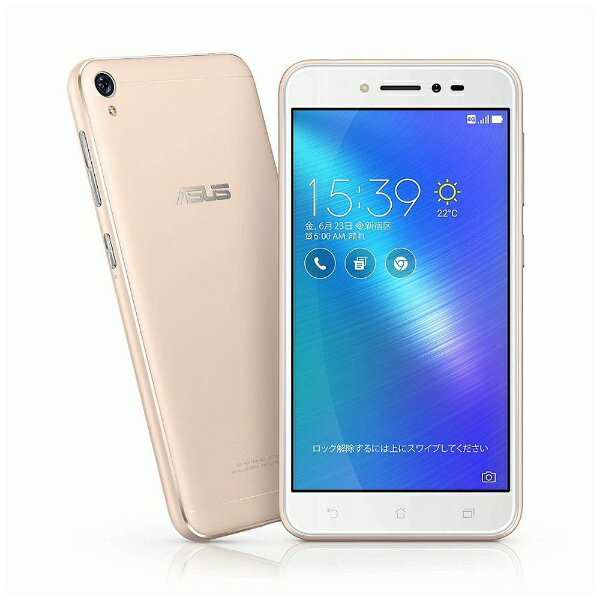 【送料無料】 ASUS Zenfone Live(ZB501KL) シャンパンゴールド 「ZB501KL-GD16」 Android 6.0.1・5型・メモリ/ストレージ:2GB/16GB nanoSIMx1 nanoSIM or micro SDx1 SIMフリースマートフォン