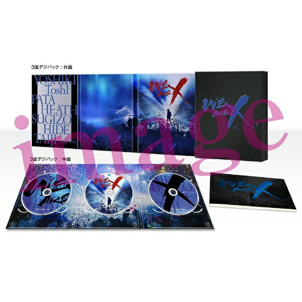 【送料無料】 東宝 WE ARE X Blu-ray スペシャル・エディション 【ブルーレイ ソフト】
