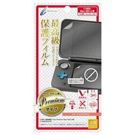 サイバーガジェット CYBER Gadget CYBER・液晶保護フィルム Premium(New 2DS LL用) CY-N2DLFLM-PR[New2DS LL]