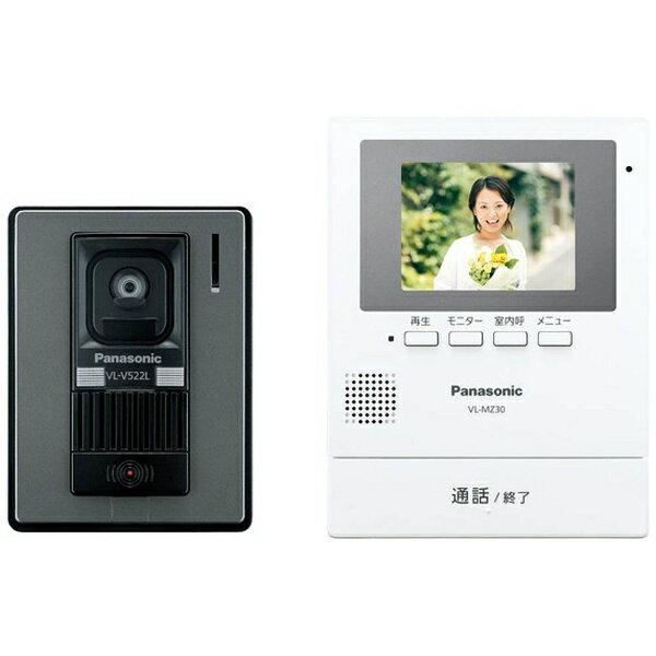 パナソニック Panasonic テレビドアホン 「録画機能搭載シンプルタイプ」 VL-SZ30KL[VLSZ30KL] panasonic
