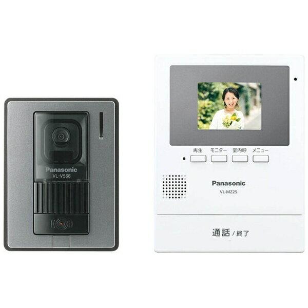 パナソニック Panasonic テレビドアホン 「録画機能搭載シンプルタイプ」 VL-SZ25K[VLSZ25K] panasonic