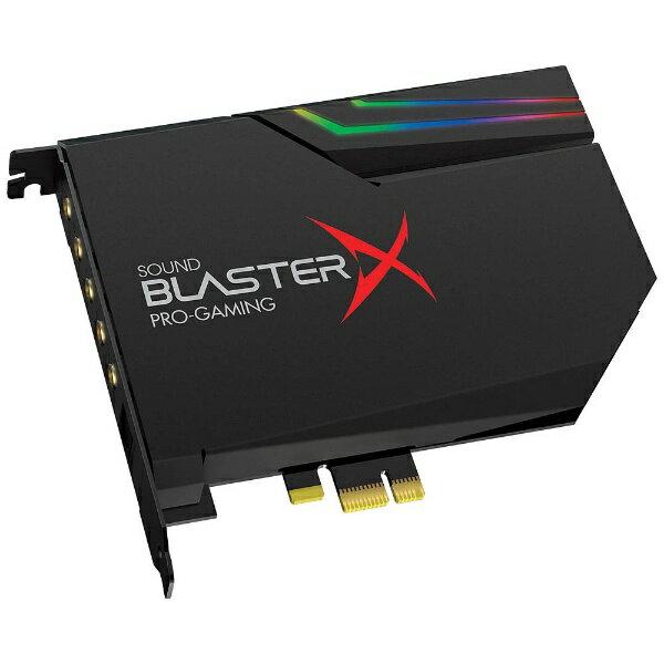 クリエイティブメディア 【ハイレゾ音源対応】ゲーミングサウンドカード Sound BlasterX AE-5 SBX-AE5-BK