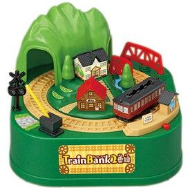 シャイン SHINE TRAIN BANK 2番線 電車