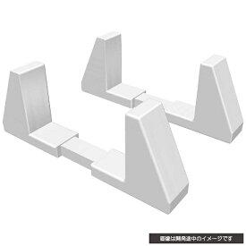 サイバーガジェット CYBER Gadget PS4/SWITCH用 アジャスタブル縦置きスタンド ホワイト CY-P4AJTST-WH[PS4(CUH-2000/CUH-2100/CUH-7000/CUH-7100)/Switch]