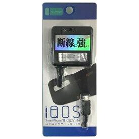 オズマ OSMA [micro USB]ケーブル一体型AC充電器 (1.5m・ブラック)IQ-ACST18K