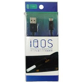 オズマ OSMA [micro USB]充電USBケーブル 2A (0.5m・ブラック)IQ-UC05K [0.5m]