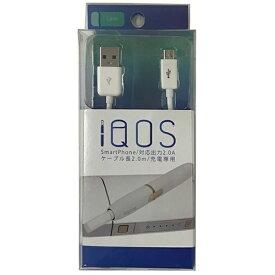 オズマ OSMA [micro USB]充電USBケーブル 2A (2m・ホワイト)IQ-UC20W [2.0m]