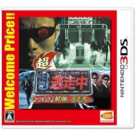 バンダイナムコエンターテインメント BANDAI NAMCO Entertainment 超・逃走中 あつまれ!最強の逃走者たち Welcome Price!【3DSゲームソフト】