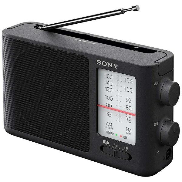 ソニー SONY ICF-506 携帯ラジオ [AM/FM /ワイドFM対応][ICF506]