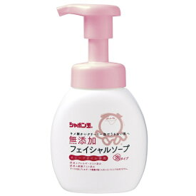 シャボン玉販売 Shabondama Soap 無添加 フェイシャルソープ(200ml)[洗顔フォーム]【wtcool】