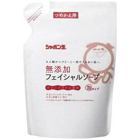 シャボン玉販売 Shabondama Soap 無添加 フェイシャルソープ(180ml)つめかえ用[洗顔フォーム]【wtcool】