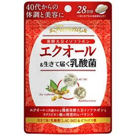 メタボリック metabolic フローナエクオール乳酸菌28カプセル【wtcool】