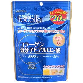 井藤漢方製薬 ITOH イトコラ コラーゲン低分子ヒアルロン酸 20日分【wtcool】